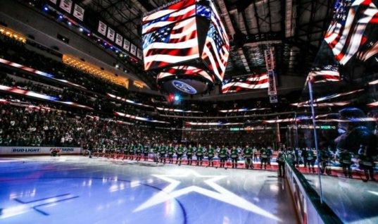 Даллас Старз — факты о команде NHL