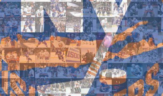 Нью-Йорк Айлендерс — факты о команде NHL