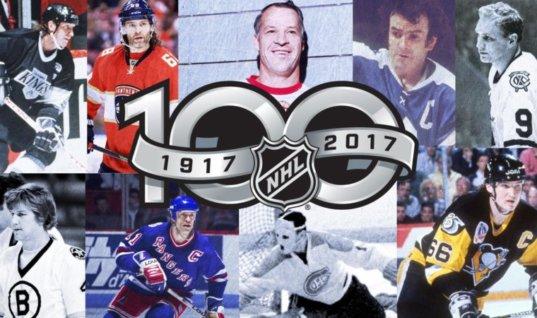 НХЛ топ 100. Марио Лемье