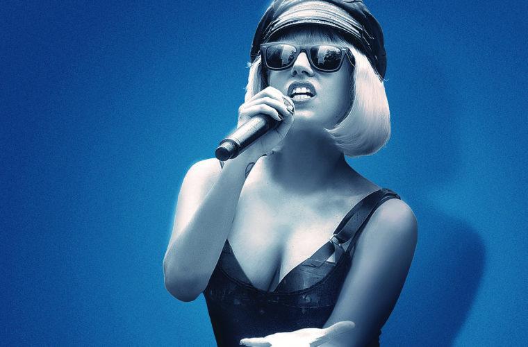 Леди Гага на Супербоуле