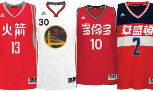 НБА представила специальную форму 4 команд в честь Китайского Нового года