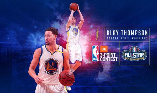 Матч звёзд НБА 20 февраля