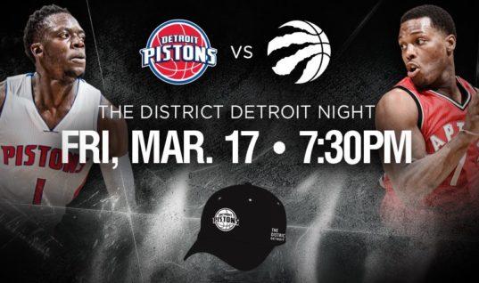 Детройт - Сан-Антонио прогноз на 11 февраля