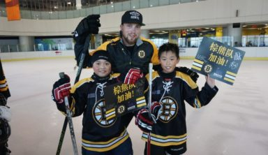 НХЛ в Китае