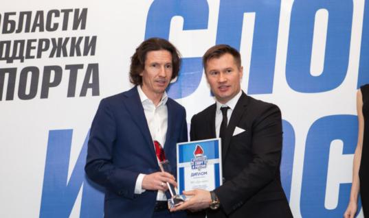 «Лига Ставок» стала лауреатом премии «Спорт и Россия»