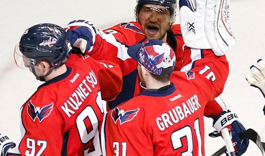 Хет-трик позволил Овечкину стать первой звездой дня в НХЛ