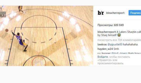 Игроки «Лейкерс» испортили атаку на пустое кольцо