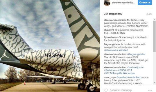 Майкл Джордан раскрасил свой самолёт в честь кроссовок