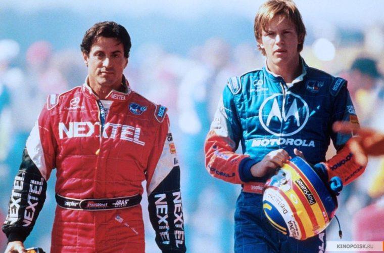 Американские гонки: самые известные фильмы