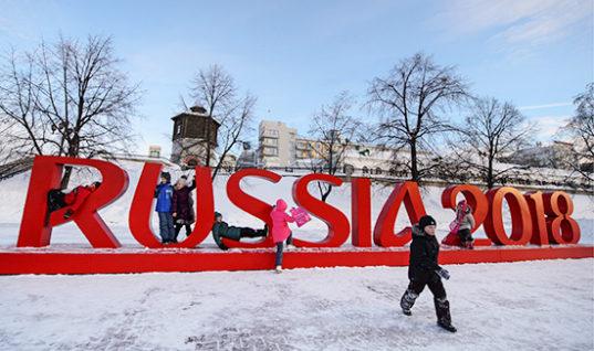 ФИФА не может найти спонсоров для ЧМ-2018 в России