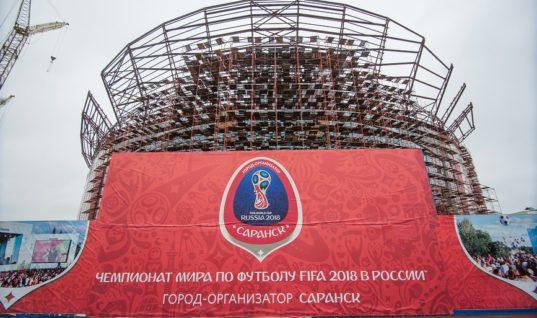 Россия увеличила расходы на чемпионат мира по футболу