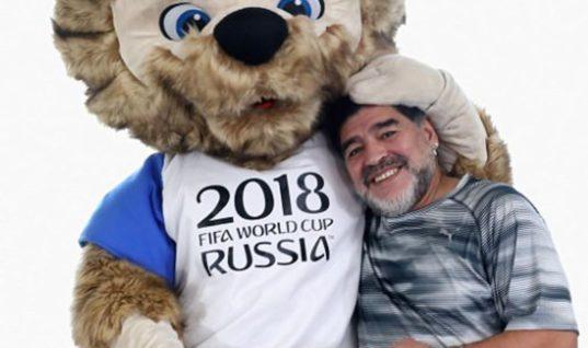Марадона встретился с талисманом ЧМ-2018 Забивакой