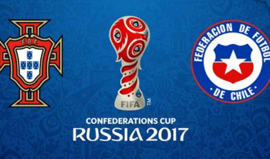 Португалия – Чили 28 июня матч Кубка Конфедераций: прогноз букмекеров
