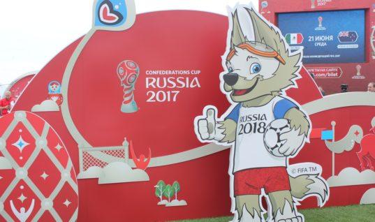 Иностранцы оценили готовность России к чемпионату мира