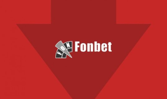 Фонбет букмекерская контора: лайф и официальный сайт