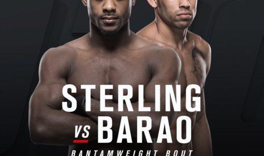 Стерлинг - Барао