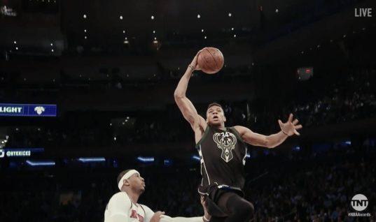 Ставки на баскетбол стратегии