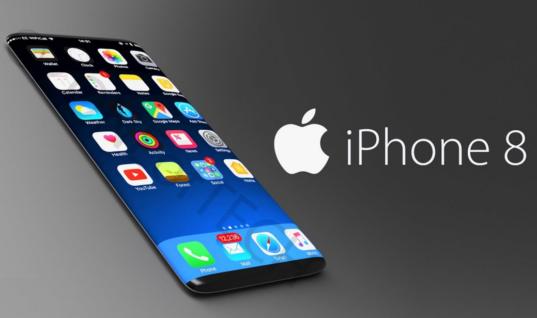 Прогноз букмекеров: на новый рекорд продаж Apple iPhone 8