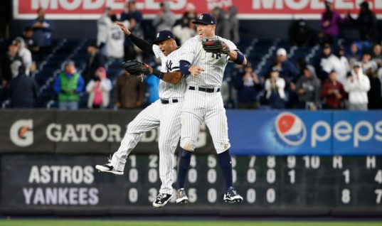 Прогноз на Нью-Йорк Янкиз - Хьюстон 18 октября 2017