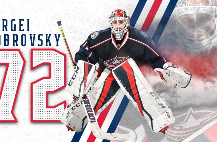 Чемпионат НХЛ. Бобровский иПанарин уделали «Баффало» Гиргенсонса