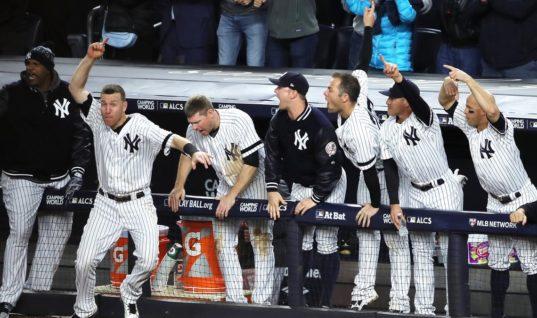 Прогноз на Нью-Йорк Янкиз - Хьюстон 19 октября 2017