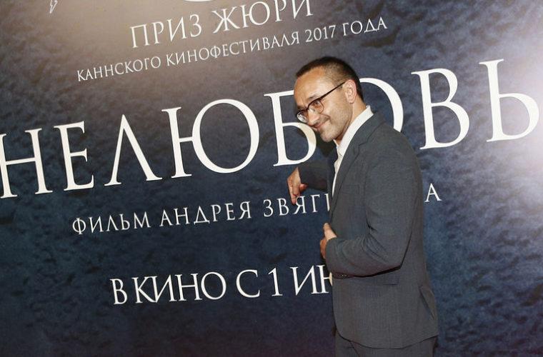 Прогноз букмекеров: «Нелюбовь» Звягинцева не возьмет «Золотой Глобус 2018»