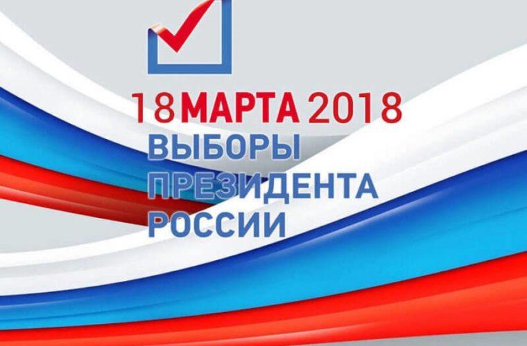 Путин пообещал принять решение обучастии ввыборах президента совсем скоро