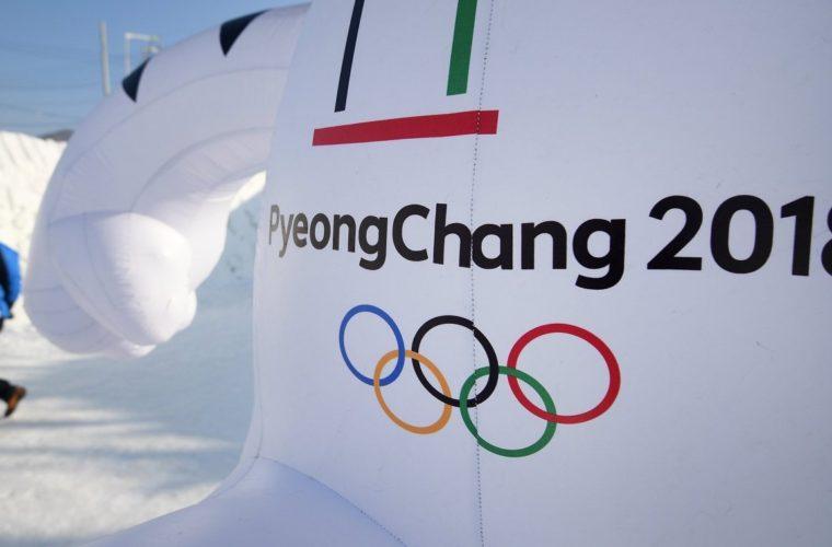Олимпийские атлеты из Российской Федерации завоюют 19 наград наОлимпиаде вПхенчхане