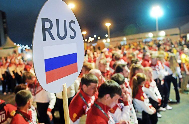 Прогноз букмекеров: олимпийская сборная России не попадет в пятерку лучших на Играх-2018