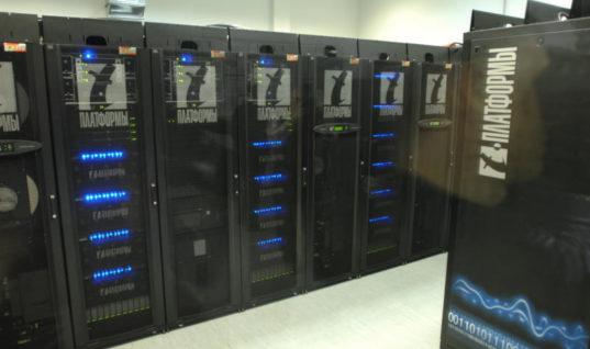 В России готовят суперкомпьютер для точных прогнозов погоды на ЧМ-2018