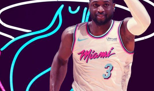 Прогноз на Майами - Милуоки 10 февраля 2018