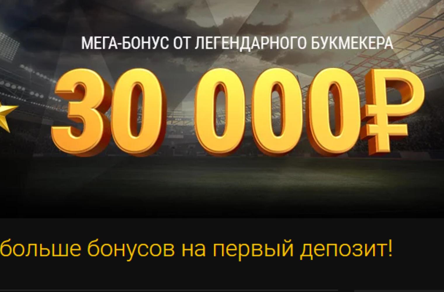 100 проц. прог. спорта букмекеров