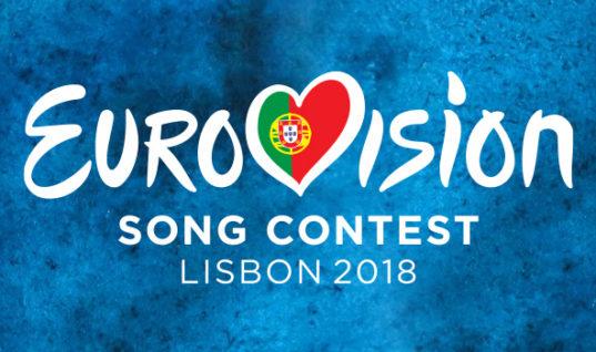 Прогноз букмекеров на Евровидение 2018 года: фавориты и аутсайдеры