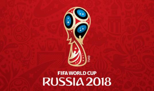Прогноз букмекеров на выход в четвертьфинал ЧМ-2018 по футболу