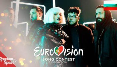 Букмекеры повысили шансы Болгарии на победу в Евровидении-2018