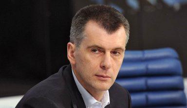 """Прохоров продал 49 процентов акций """"Бруклина"""""""
