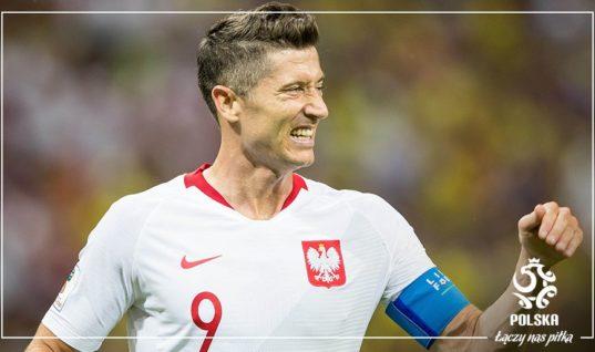 Прогноз на Япония - Польша 28 июня 2018