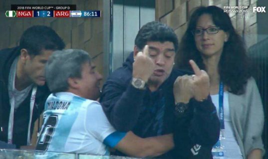 Марадоне стало плохо на матче Аргентина - Нигерия