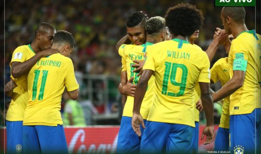 Прогноз на Бразилия - Мексика 2 июля 2018