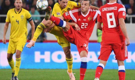 Прогноз букмекеров на матч Лиги наций УЕФА Швеция – Россия: на россиянах можно заработать