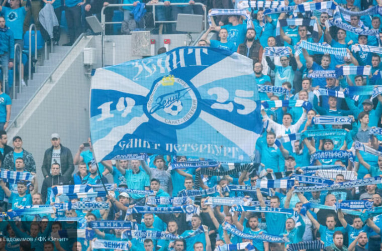 Прогноз букмекеров на ответный матч Лиги Европы «Зенит» – «Фенербахче»