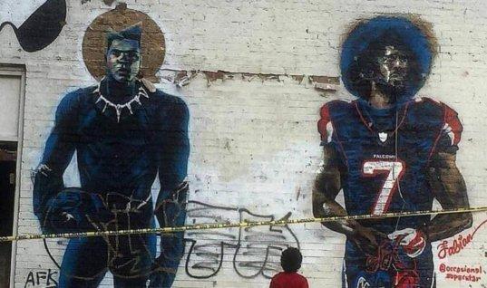 Перед Супербоулом снесли стену с граффити Каперника