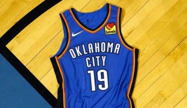 Последняя команда НБА нашла себе спонсора на футболку