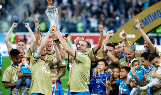 Прогноз букмекеров на победителя чемпионата России по футболу сезона-2019/20