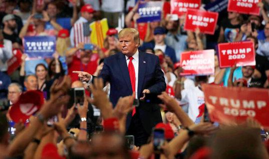 Прогноз букмекеров на кандидатов в президенты США от республиканцев