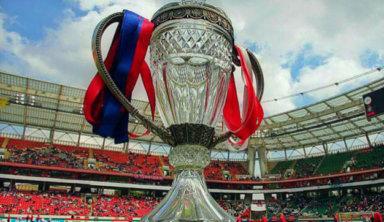 Прогноз букмекеров на победителя Кубка России по футболу сезона-2019/20