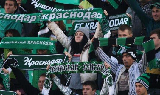 Прогноз букмекеров на матч Лиги Европы «Трабзонспор» – «Краснодар»