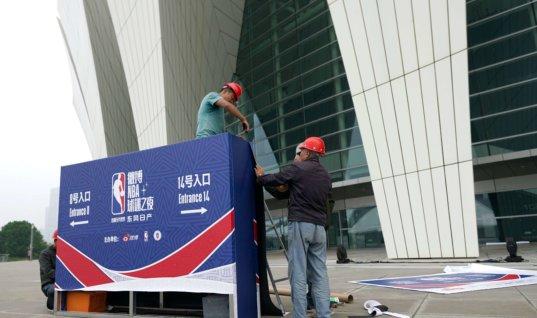 Поддержавших Гонконг болельщиков выгнали с матча