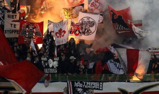 Прогноз букмекеров на матч ЛЕ матч «Хетафе» – «Аякс»