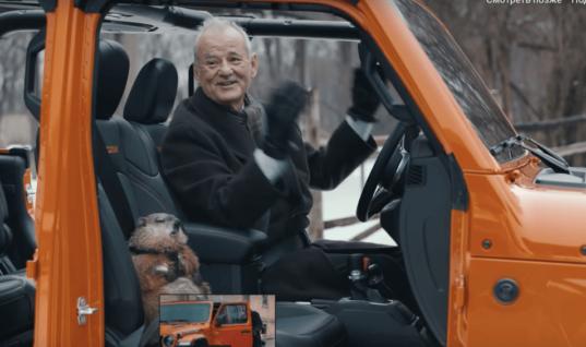 Определены три лучшие рекламы Супербоула